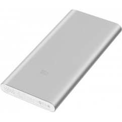 PowerBank XIAOMI MI PowerBank 2S 10.000mAh (6934177701122)
