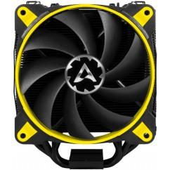 Hladilnik za procesor ARCTIC Freezer 33 eSport ONE, rumen