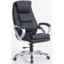 Pisarniški stol ELEMENT Manager (OC631), Črn