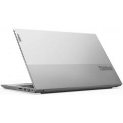 Prenosnik LENOVO ThinkBook 15 G2 (20VE0059SC)
