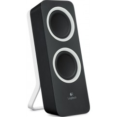 Zvočniki LOGITECH Z200 2.0 (980-000810)